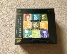 ESOTERIC SACD/Hybrid ESSE-90061–90065 5 discs Beethoven The Nine Symphonies NIB